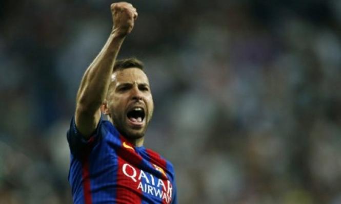 ألبا يتحدث عن إمكانية رحيله عن برشلونة