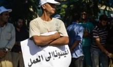 عمال غزة في الأول من أيار: واقع يزداد بؤسا