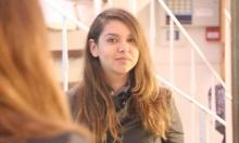 محامية عربية تتعرض لتفتيش مهين في مطار اللد