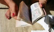 الجنسية المصرية للبيع... اسألوا عمرو أديب