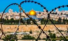 ضغوط إسرائيلية وأميركية لمعارضة أو تأجيل التصويت في اليونيسكو