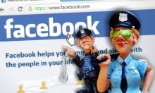 مشرعون بريطانيون ينتقدون تقاعس الشبكات الاجتماعية