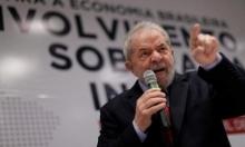 استطلاع: حظوظ لولا بالفوز برئاسة البرازيل عالية