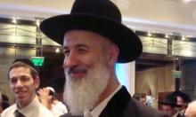 الحاخام الإسرائيلي الأكبر السابق يدخل السجن