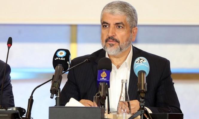 مشعل يكشف الوثيقة السياسية الجديدة لحركة حماس