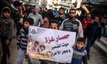 """""""نذير الغضب"""" بغزة لكسر الحصار ودعما للأسرى"""