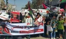"""""""نذير الغضب"""": مظاهرات بقطاع غزة ضد الاحتلال وعباس"""