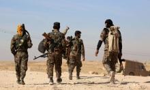 """مقتل 24 بهجوم لـ""""داعش"""" ضد قوات سورية الديمقراطية"""