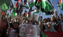 اليوم: الفلسطينيون يحيون ذكرى النكبة بمسيرة العودة بالكابري