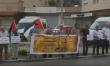 الناصرة وعرعرة: وقفتا إسناد لإضرب الأسرى