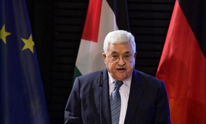 هل سيطالب ترامب عباس بالتعهد بالتعاون مع مبادرته؟