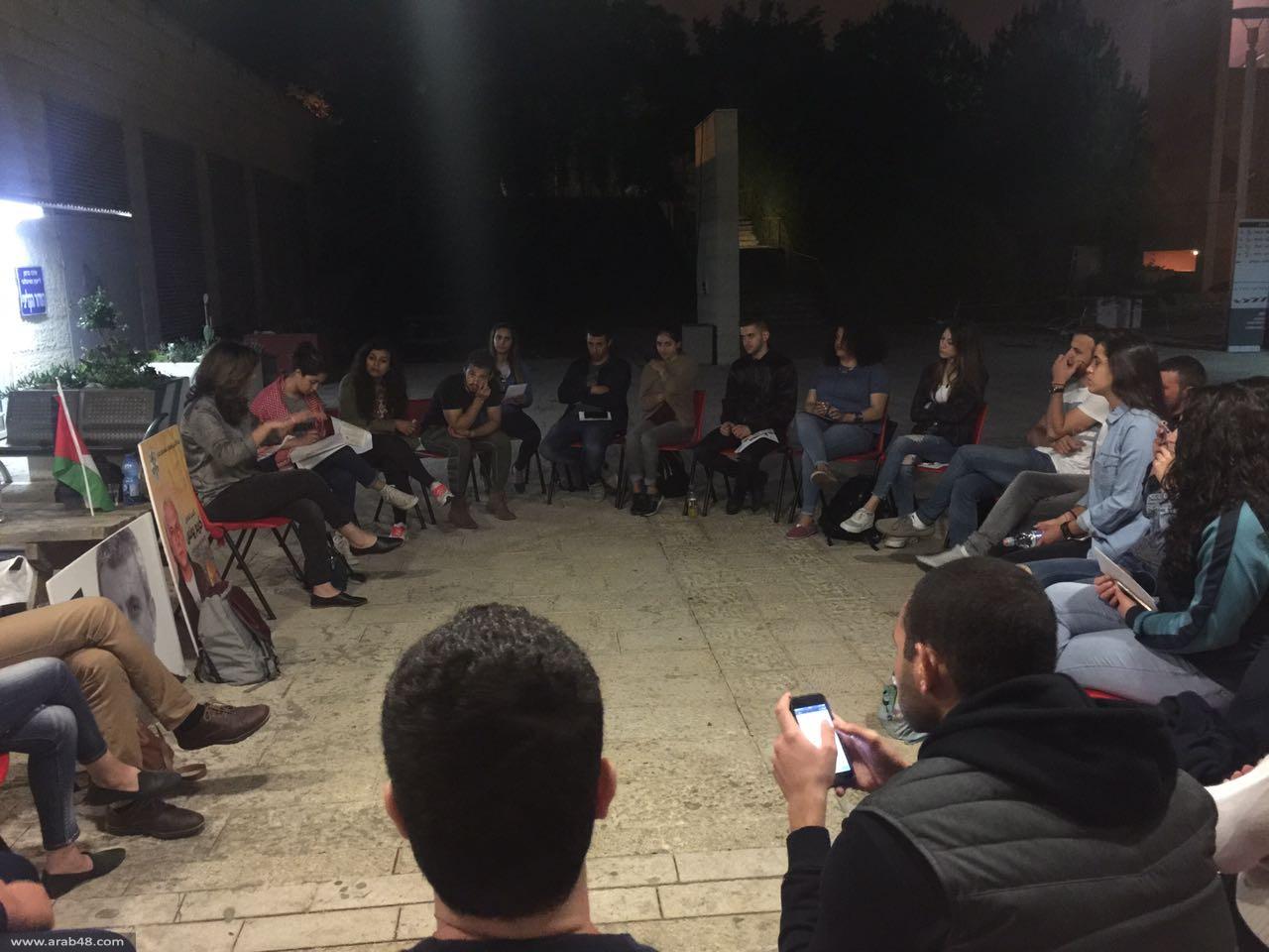 سلسلة فعاليات مساندة للأسرى في جامعة حيفا