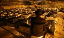 """""""الحريديم"""" وطريق التصالح مع الصهيونية ورموزها"""