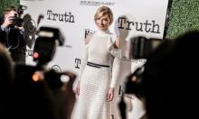 """كيت بلانشيت تنافس على جائزة """"توني"""" المسرحية العالمية"""