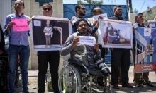 صحافيو غزة يتظاهرون نصرة لحرية الصحافة