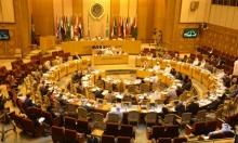 اجتماع طارئ من أجل الأسرى في الجامعة العربية