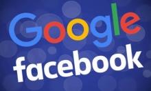 """""""جوجل"""" و""""فيسبوك"""" تسيطران على سوق الإعلانات الرقمية"""