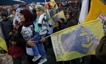 الآلاف في رام الله إسنادًا للأسرى