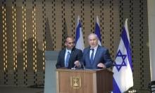 """نتنياهو يهاجم """"اليونسكو"""" بسبب موقفها من القدس"""