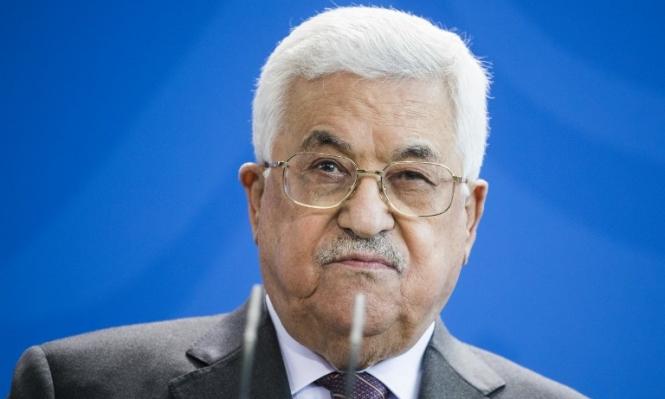 مسؤول أميركي: ترامب سيطالب عباس بوقف مخصصات الشهداء والأسرى