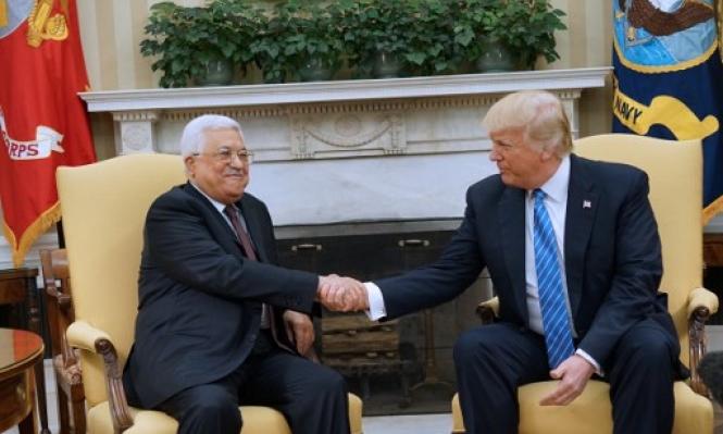 عباس يلتقي ترامب: أتطلع لتطبيق حل الدولتين