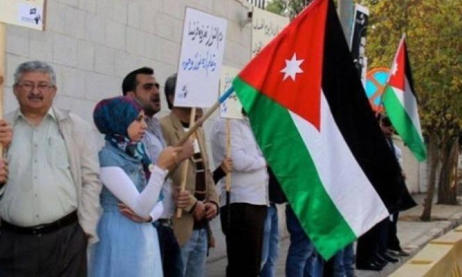 وقفة إسناد لنقابة المهندسين في الأردن مع إضراب الأسرى