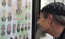 الجزائريون ينتخبون برلمانا جديدا وحالة فتور بين الناخبين