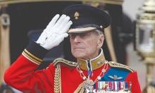 الأمير فيليب يتنازل عن مهامه الملكية ببريطاينا