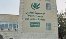 تشكيل لجنة عليا لمتابعة القضايا الصحية في المجتمع العربي