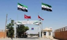 """تركيا أوقفت """"لم الشمل"""" للسوريين من معبر باب الهوى"""