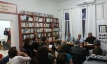 """جمعية الثقافة العربية تحتفي بصدور كتاب """"في نفي المنفى"""""""