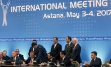 المعارضة ترفض وأميركا تتحفظ على إيران كضامنة لاتفاق أستانة