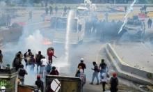 كراكاس: الشرطة تطلق الغاز المدمع على آلاف المتظاهرين