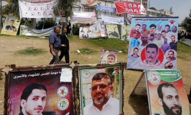 وزارة الإعلام بغزة تنظم وقفة اسناد للأسرى وإضرابهم