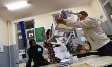 الجزائر: النتائج الأولية تظهر تقدم الحزب الحاكم رغم شح المصوتين