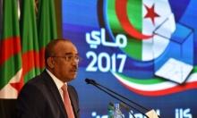 الجزائر: مشاركة قليلة بالانتخابات وأغلبية للحزب الحاكم
