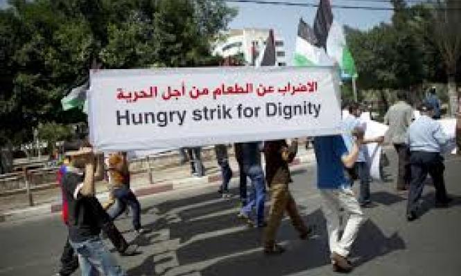 تظاهرة في عمان دعما للأسرى المضربين عن الطعام