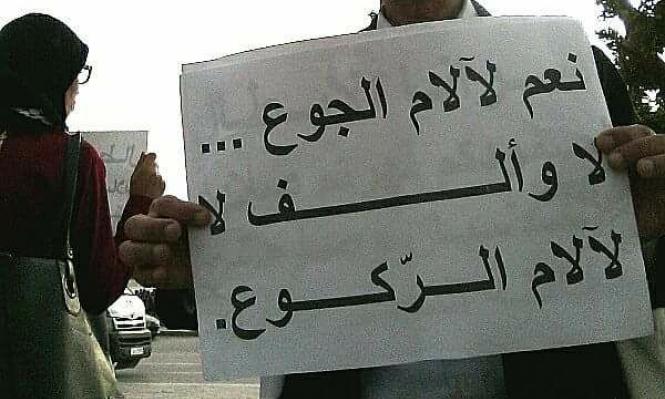 الأسرى في اليوم التاسع عشر لإضرابهم: ماضون حتى النصر