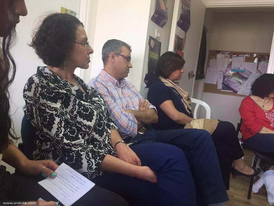 سياسة الصمود: تسيس الحياة اليومية للنساء الفلسطينيات