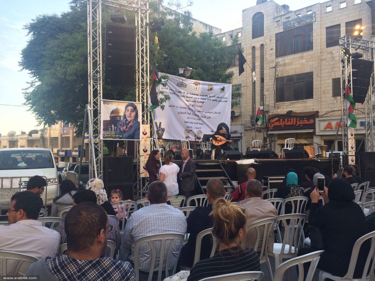 رام الله: أهازيج وأغاني وطنية إسنادا للأسرى وعوائلهم