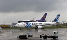 فرنسا: محققون ينفون وجود آثار متفجرات على ضحايا طائرة مصرية