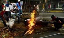 فنزويلا: المعارضة تدعو لتظاهرات جديدة