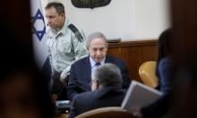 روزنطال: الشرطة قررت التوصية بمحاكمة نتنياهو