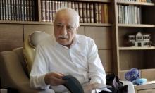 وزير العدل التركي يبحث مع نظيره الأميركي تسليم غولن