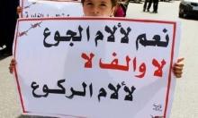 إضراب الحرية والكرامة يدخل يومه العشرين