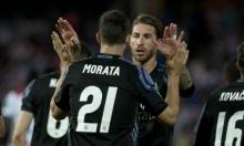 ريال مدريد يدك شباك غرناطة برباعية نظيفة