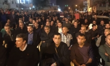 آلاف يعتصمون بكفرقاسم تصديا للجريمة والعنف