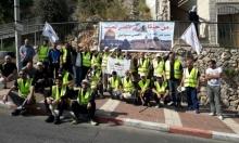 مسيرة من حيفا للقدس والأقصى