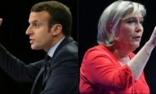 فرنسا تشهد اليوم أهم انتخابات منذ عقود