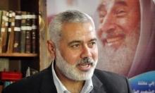 حماس: هنية باقٍ بغزة ولن يخرج إلا إذا اقتضت المصلحة
